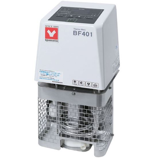 Picture of BF401 IMMERSION TYPE CONSTANT TEMPERATURE DEVICE