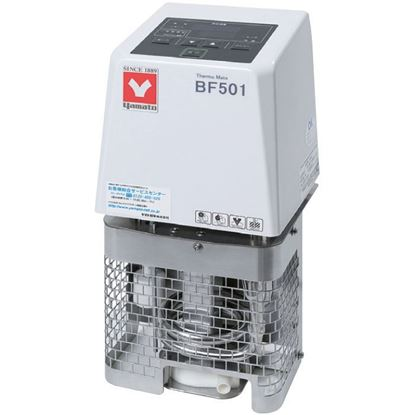 Picture of BF501 IMMERSION TYPE CONSTANT TEMPERATURE DEVICE